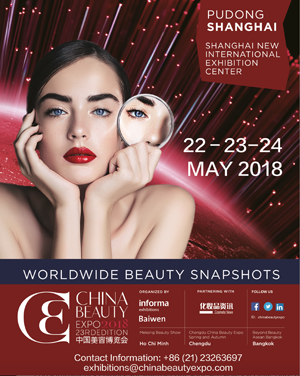 China Beauty Expo 2018