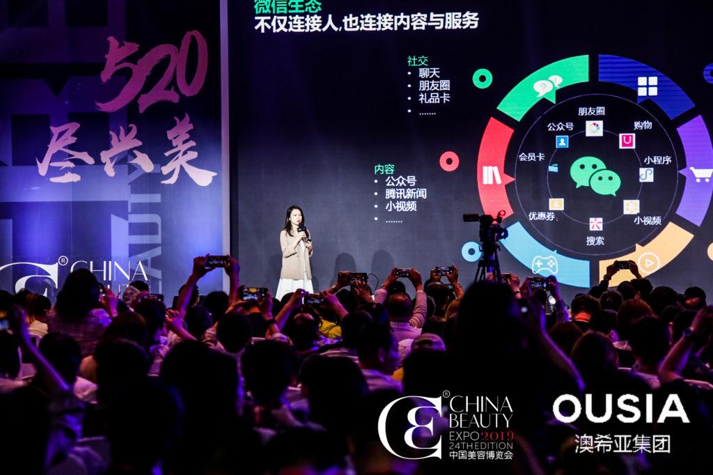 China Beauty Expo 2019: The Hub of Beauty in Asia - Anti Age